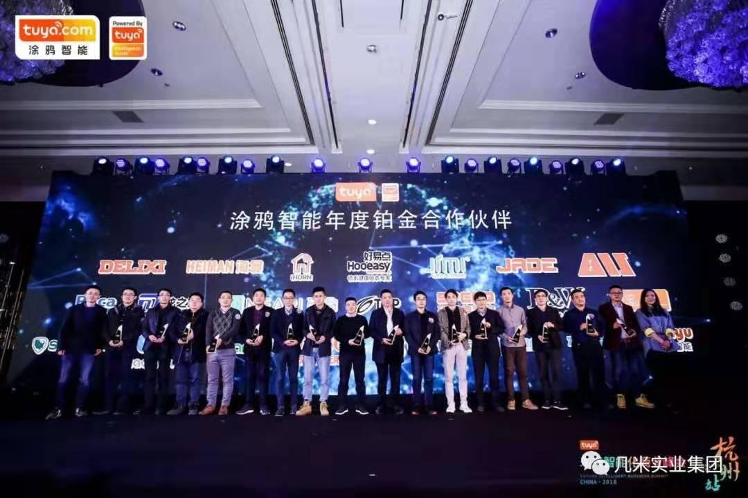 Jimi Awarded Platinum Partner of the Year by Tuya_Shenzhen